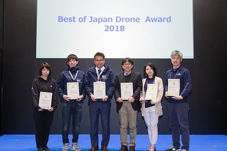 Best of Japan Drone Award