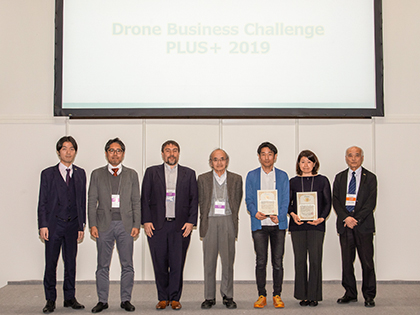 Drone Business Challenge PLUS+5