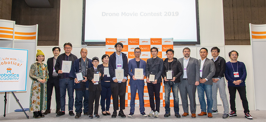 Drone Movie Contest 3