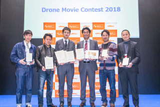 Drone Movie Contest 4